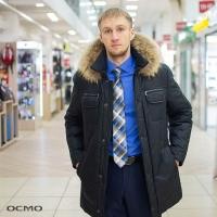 Зимняя куртка Jums 3356/10